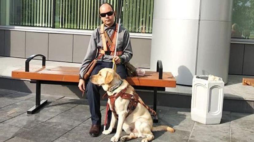 В Екатеринбурге у незрячего пассажира вновь потребовали оплатить проезд собаки-поводыря