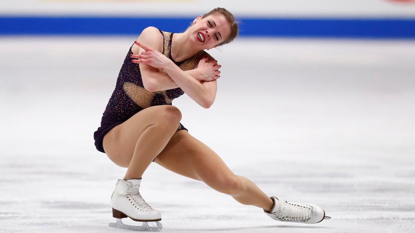 Фигуристка Костнер пропустит чемпионат Европы в Минске