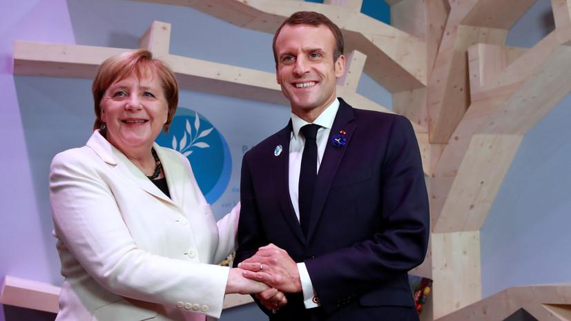 Макрон и Меркель призвали Россию освободить украинских моряков