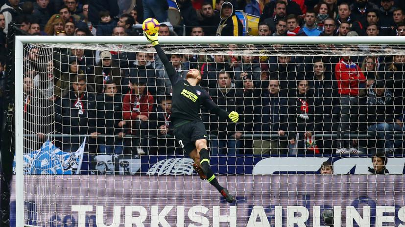RFEF: в матчах испанской Примеры будут использовать мячи меньших размеров