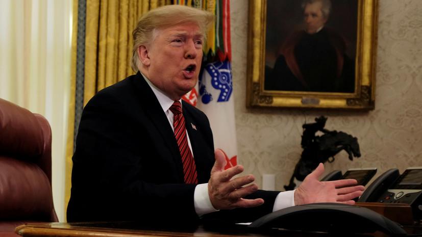 Трамп: США прекратят оказывать помощь Сальвадору, Гватемале и Гондурасу