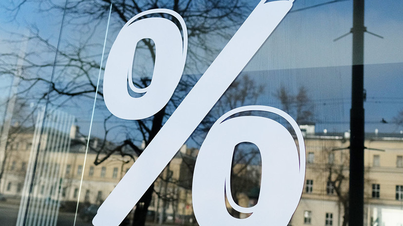 Эксперт прокомментировал закон об ограничении предельной суммы долга по потребкредитам