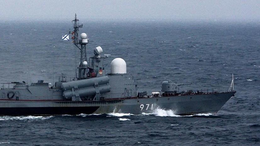 Спасатели ЧФ провели тренировку по оказанию помощи аварийному кораблю