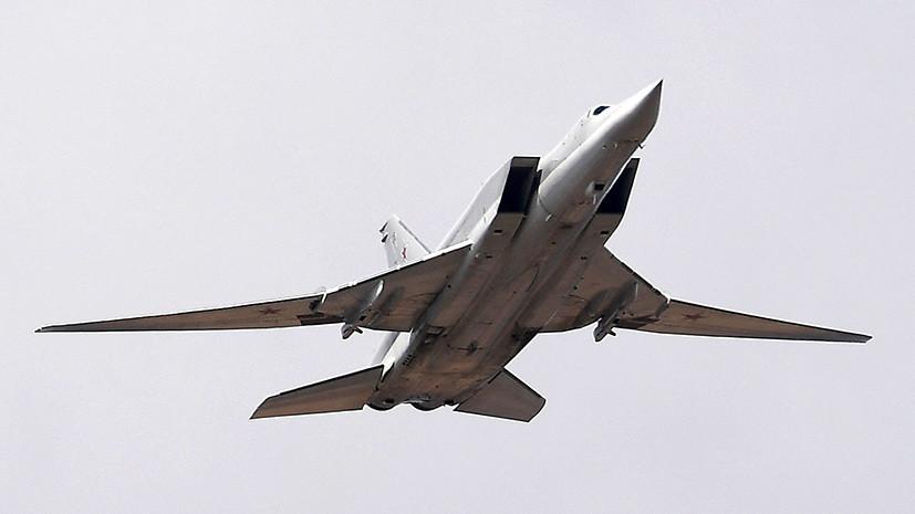 «Значительное расширение боевого потенциала»: модернизированный бомбардировщик Ту-22М3М совершил первый полёт