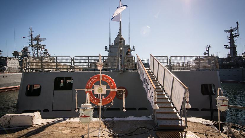 Фрегат «Адмирал Макаров» посетил Кипр