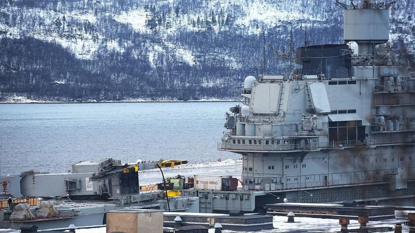 Упавший на палубу «Адмирала Кузнецова» кран полностью убран