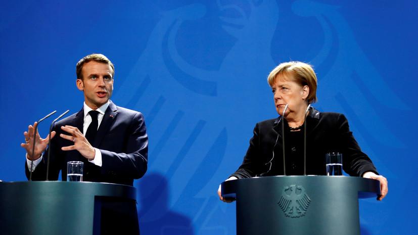 В Госдуме оценили призыв Макрона и Меркель освободить украинских моряков