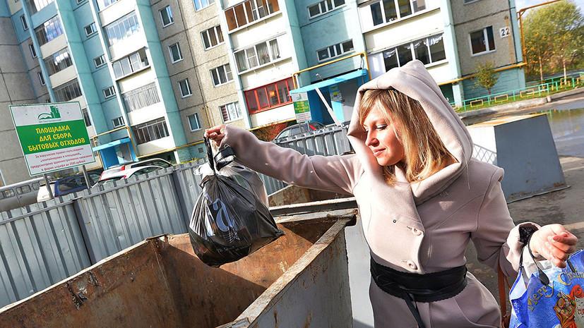 В Хабаровском крае отложили запуск новой системы утилизации мусора