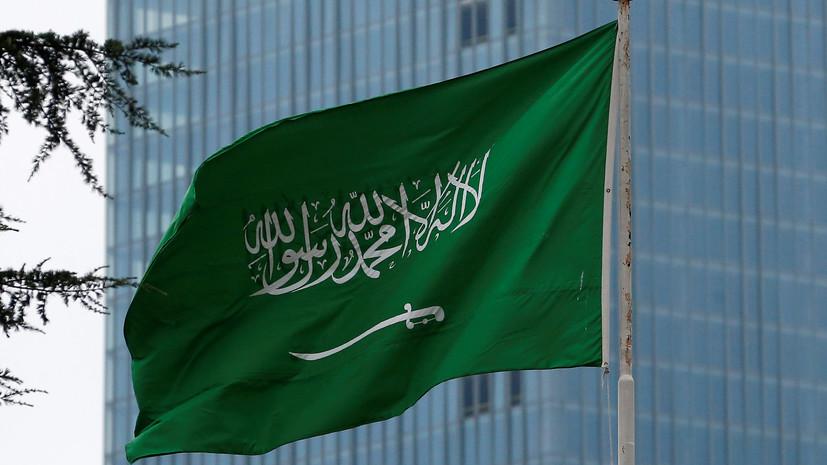 СМИ: Саудовская Аравия не возражает против возвращения Сирии в ЛАГ