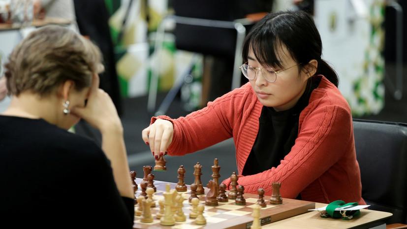 Горячкина стала бронзовым призёром ЧМ по рапиду с Санкт-Петербурге
