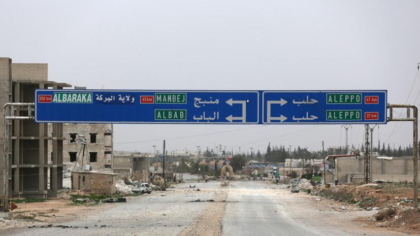 Коалиция США прокомментировала сообщения о переходе Манбиджа под контроль Дамаска