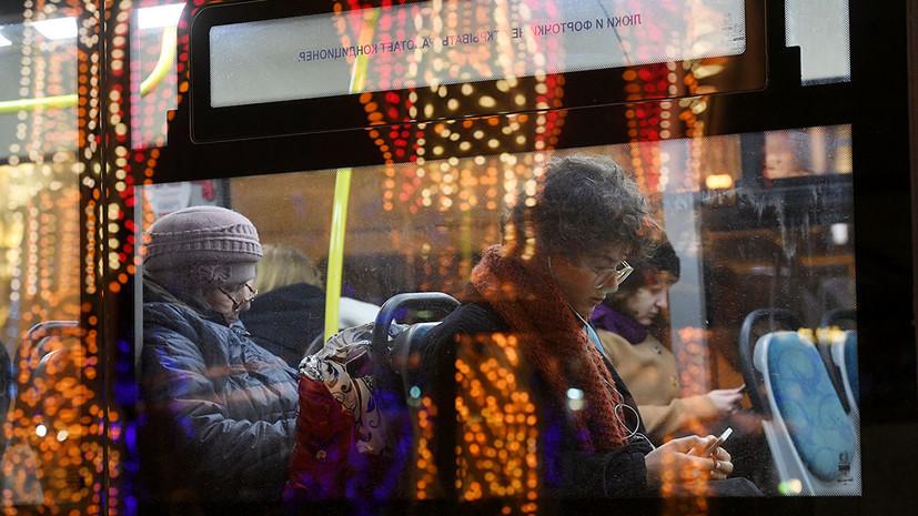 В Подмосковье открыли 68 новых автобусных маршрутов в 2018 году