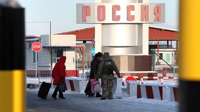 В Госдуме прокомментировали снятие запрета на въезд для мужчин из России на Украину