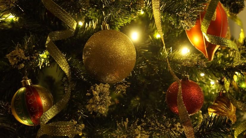 Концерт «Новый год со звёздами» пройдёт 29 декабря в Москве