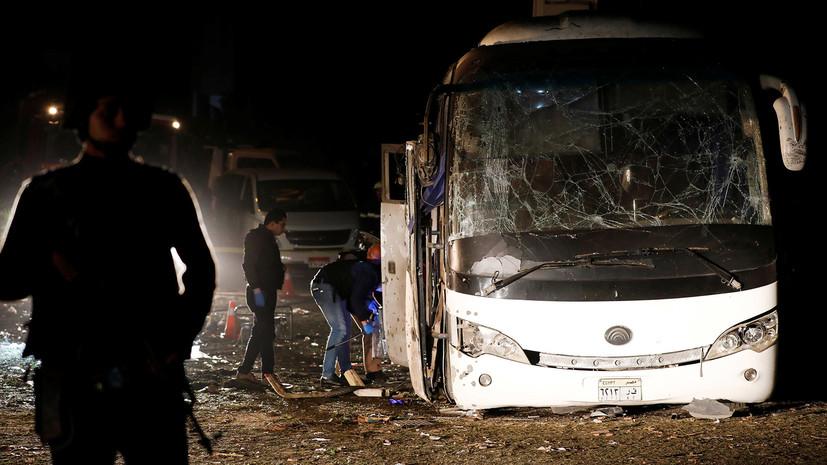 В МВД Египта сообщили о двух погибших и 12 пострадавших при взрыве в автобусе