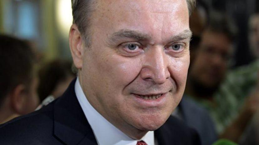 Антонов призвал обратить внимание на дискриминацию россиян в тюрьмах США