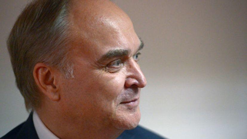 Посол России рассказал о «зашкаливающей шпиономании» в США