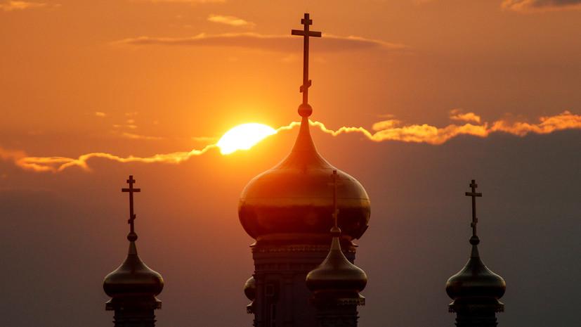 РПЦ объединила свои приходы в Западной Европе и в Юго-Восточной Азии в экзархаты