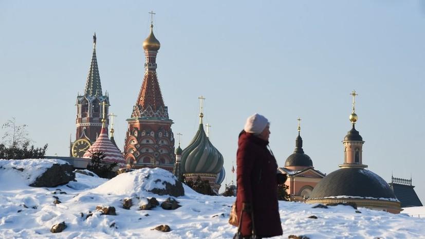 В Москве 29 декабря ожидается до -7 °С