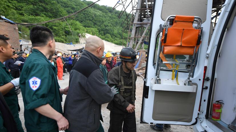 Пять человек погибли в результате аварии на шахте в Китае
