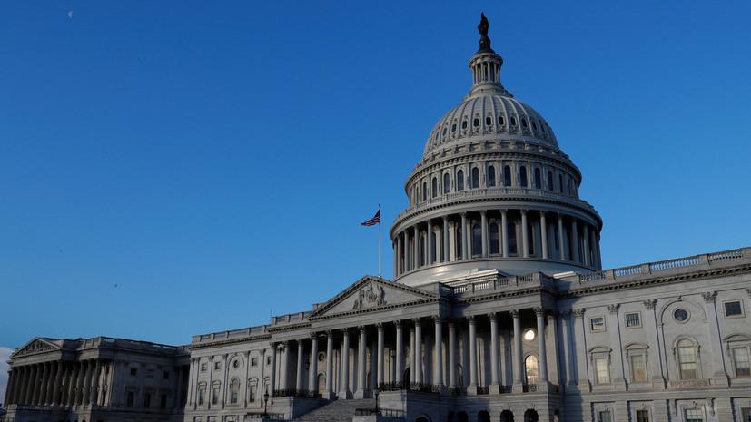 В США подготовили доклад о возможных ответных мерах на «нарушения» Россией ДРСМД