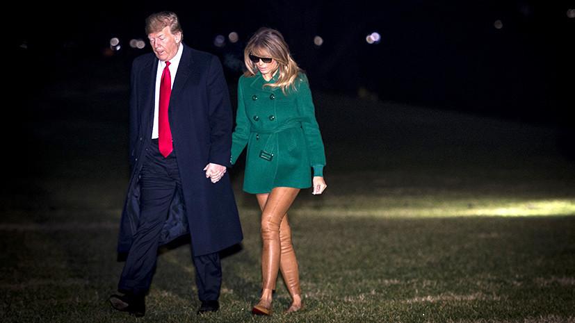 В интернете обсуждают оптическую иллюзию, связанную со штанами Меланьи Трамп