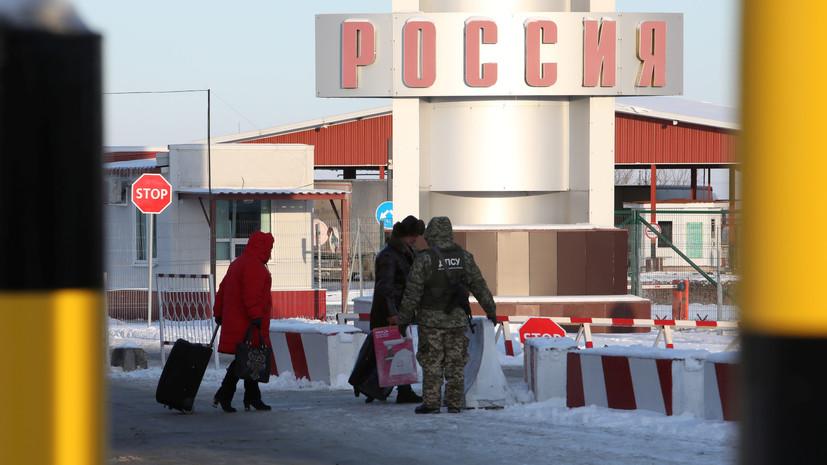 Эксперт оценил опровержение ГПСУ заявления о въезде мужчин из России на Украину