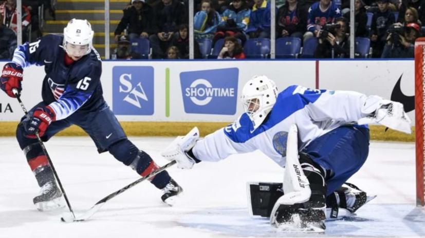 Сборная США по хоккею разгромила Казахстан в матче МЧМ-2019