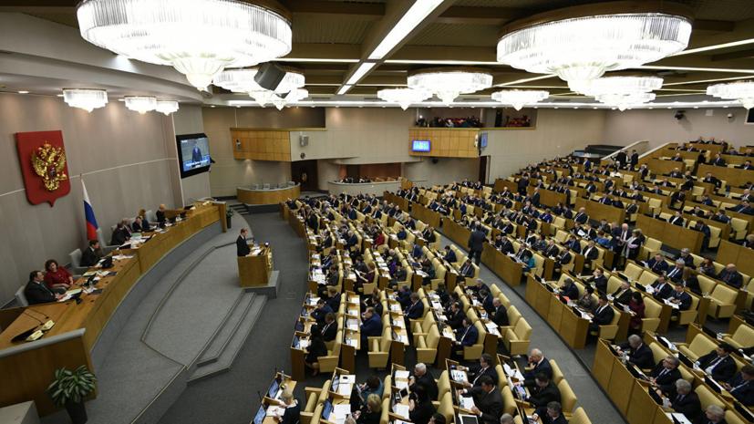 В Госдуме оценили заявление погранслужбы Украины о въезде для российских мужчин
