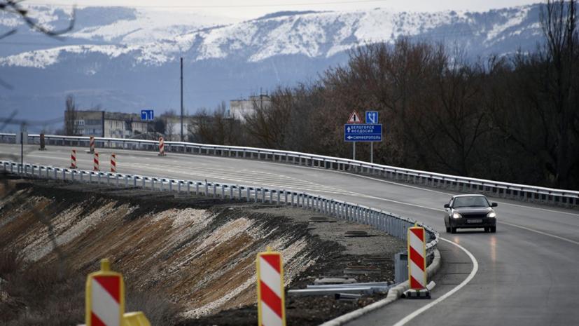 В Крыму открыто движение на первой очереди трассы «Таврида»