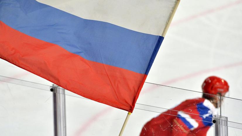 Игрок сборной Чехии толкнул Подколзина после окончания матча на МЧМ-2019