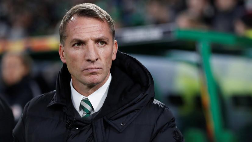 Бывший тренер «Ливерпуля» признался, что попал в больницу после увольнения из клуба