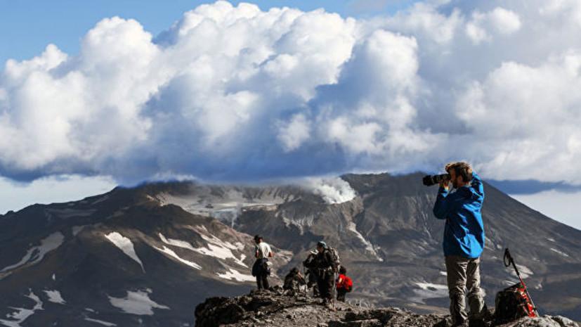 На Камчатке намерены создать возле вулканов курорт международного стандарта