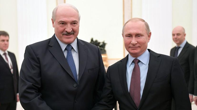 Путин предложил Лукашенко обсудить перспективы развития связей двух стран