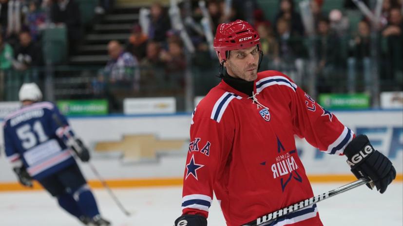 Яшин назвал свою хоккейную команду мечты