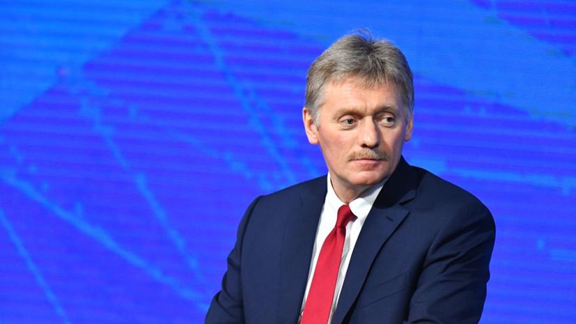 Песков об интеграции России и Белоруссии: речи о присоединении не идёт