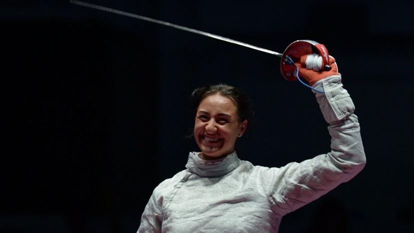 Двукратная чемпионка ОИ по фехтованию Егорян перенесёт операцию в январе