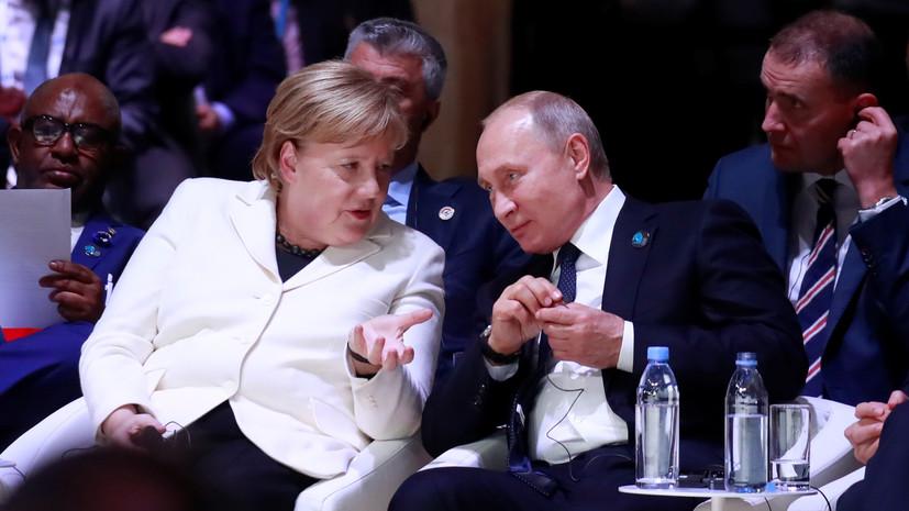 В Кремле рассказали о разговоре Путина и Меркель по поводу украинских моряков