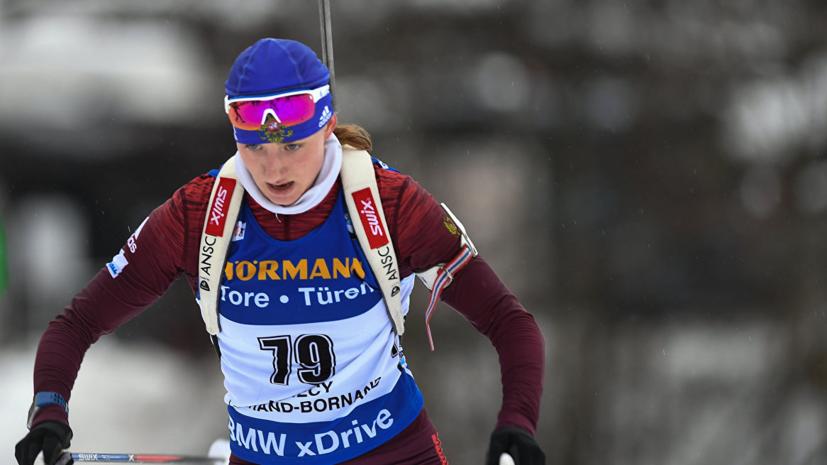 Биатлонистка Миронова одержала победу в спринте на «Ижевской винтовке»