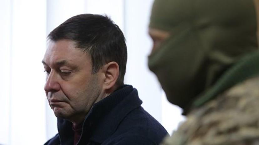 Защита Вышинского подала апелляцию на продление ареста
