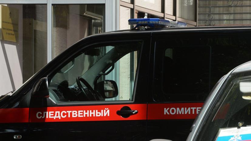 СК возбудил дело после обнаружения тела мужчины в лифте дома в Москве