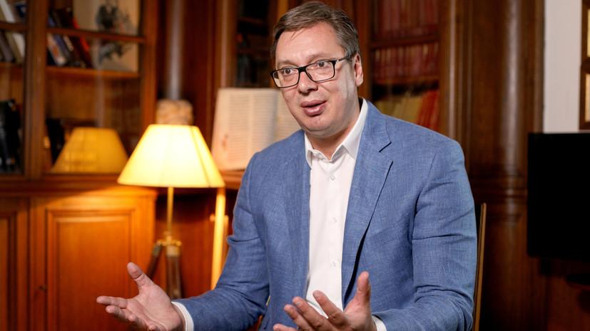 Президент Сербии отказался от переговоров с Косово до отмены пошлин