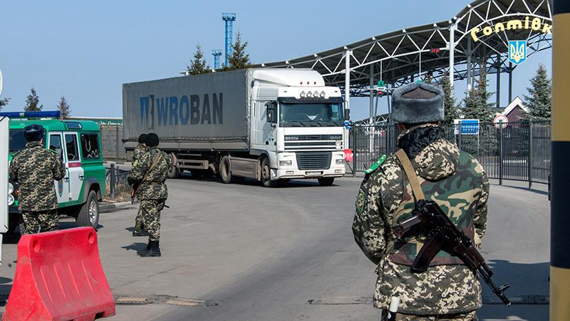 «Ответная мера на санкционные ограничения»: Россия запретила ввоз более 50 видов украинских товаров