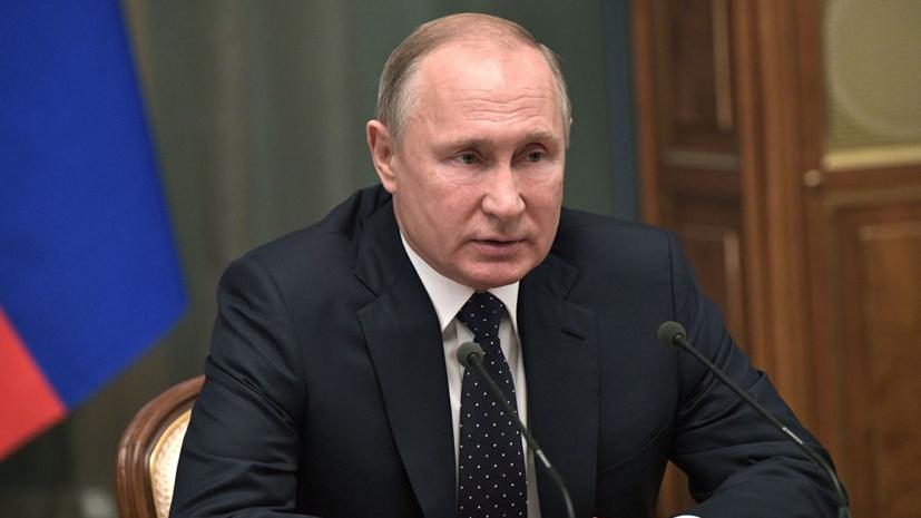 Путин поручил проработать возможность создания банка строительства многоквартирных домов