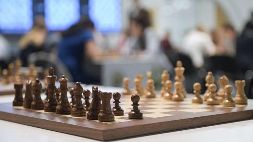 Четыре россиянки одержали три победы по итогам трёх туров ЧМ по блицу