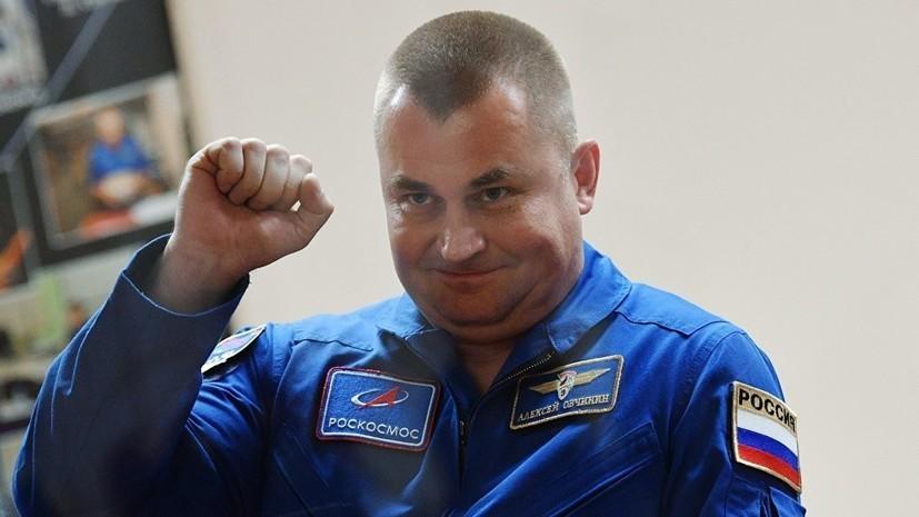 «Главная мечта — ещё раз в космос»: Алексей Овчинин о полётах на орбиту, ёлке на МКС и оливье в пакете