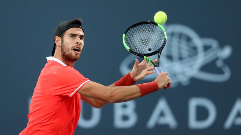 Хачанов занял третье место на теннисном турнире в Абу-Даби, обыграв Тима