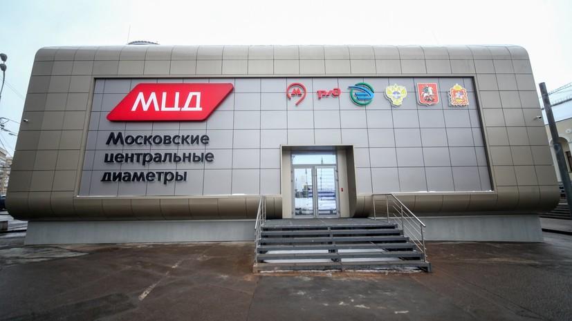 Более 300 открыток отправили посетители павильона МЦД на площади Киевского вокзала