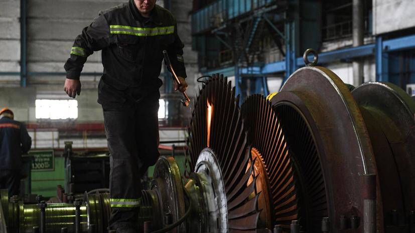 В Минэнерго прокомментировали запрет на поставку украинских турбин в Россию