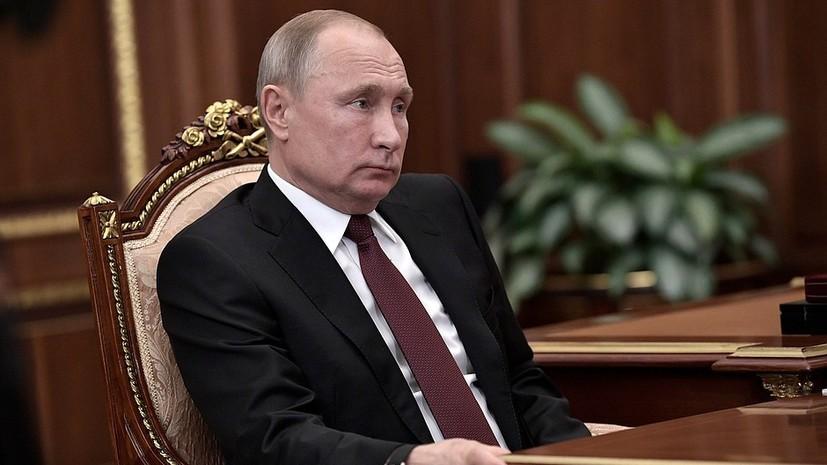 Глава РФПИ рассказал Путину об итогах работы фонда в 2018 году